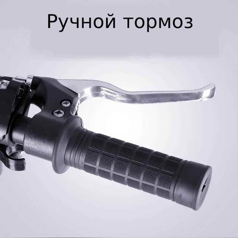 Городской взрослый самокат Urban Scooter, ручной тормоз, 2 амортизатора, колёса 200 мм - Ручной тормоз