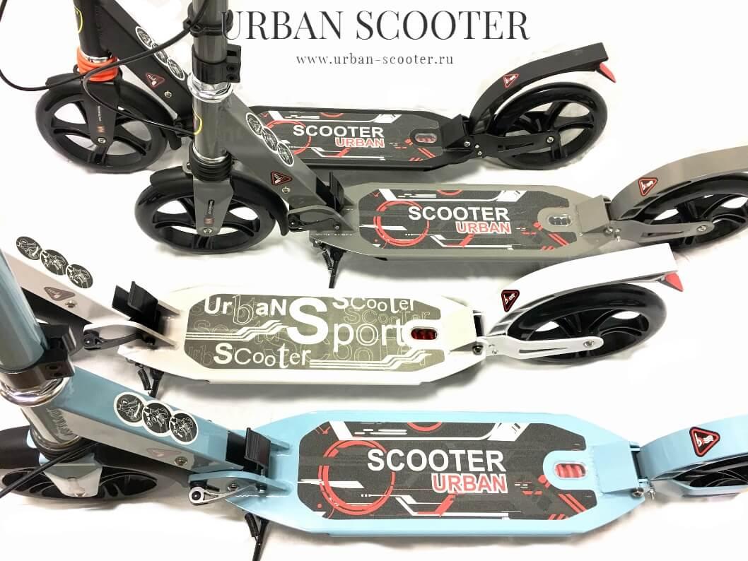 Городской самокат Urban Scooter SR2-018, ручной тормоз, 2 амортизатора, большие колёса 200 мм - 4 цвета