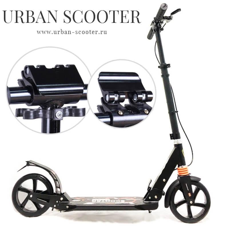 Городской самокат Urban Scooter SR2-018, ручной тормоз, 2 амортизатора, большие колёса 200 мм Чёрный - 1