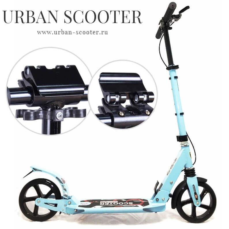 Городской самокат Urban Scooter SR2-018, ручной тормоз, 2 амортизатора, большие колёса 200 мм Голубой - 1