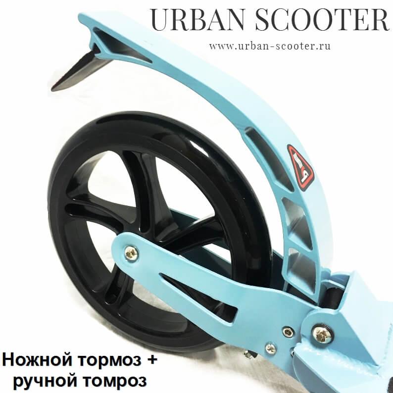 Городской самокат Urban Scooter SR2-018, ручной тормоз, 2 амортизатора, большие колёса 200 мм Голубой - 2