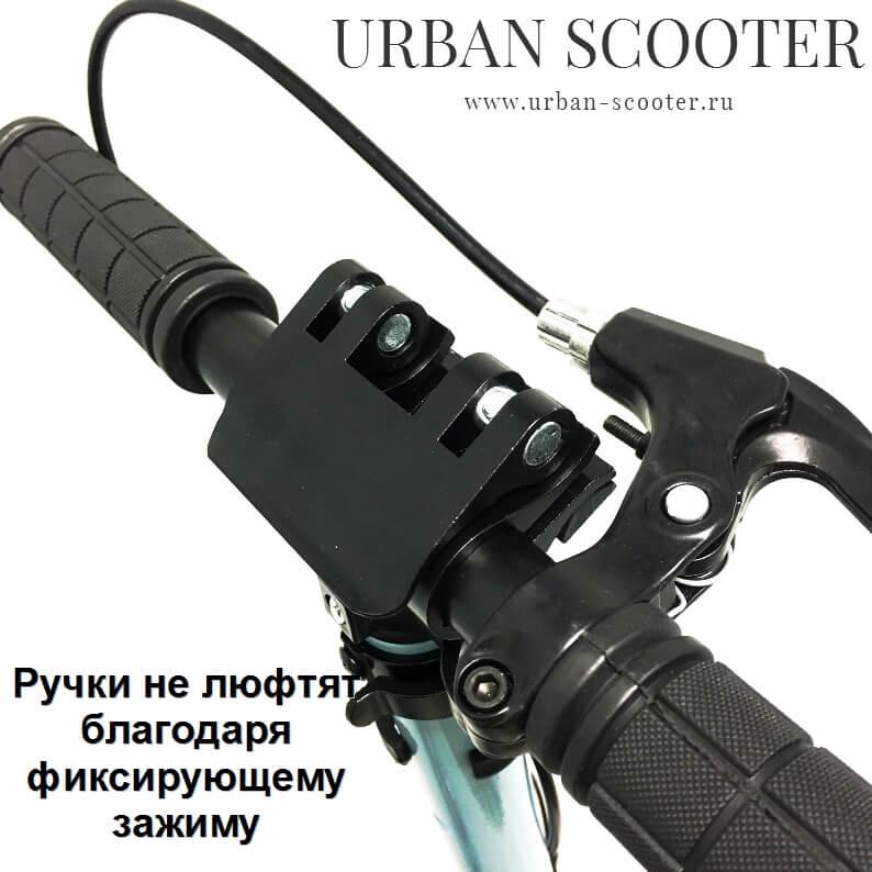 Городской самокат Urban Scooter SR2-018, ручной тормоз, 2 амортизатора, большие колёса 200 мм Голубой - 3