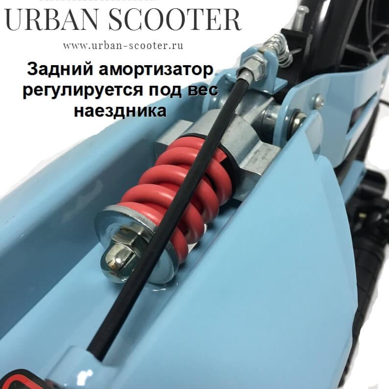 Городской самокат Urban Scooter SR2-018, ручной тормоз, 2 амортизатора, большие колёса 200 мм Голубой - 4