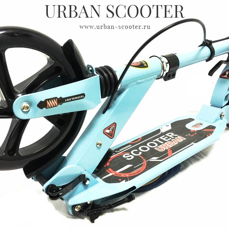Городской самокат Urban Scooter SR2-018, ручной тормоз, 2 амортизатора, большие колёса 200 мм Голубой - 5
