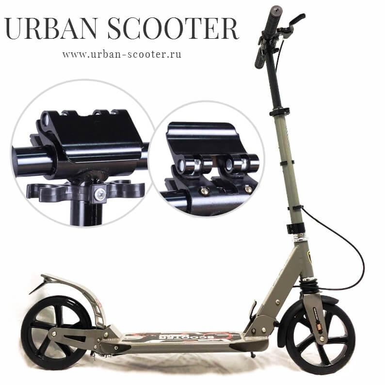 Городской самокат Urban Scooter SR2-018, ручной тормоз, 2 амортизатора, большие колёса 200 мм Серый - 1