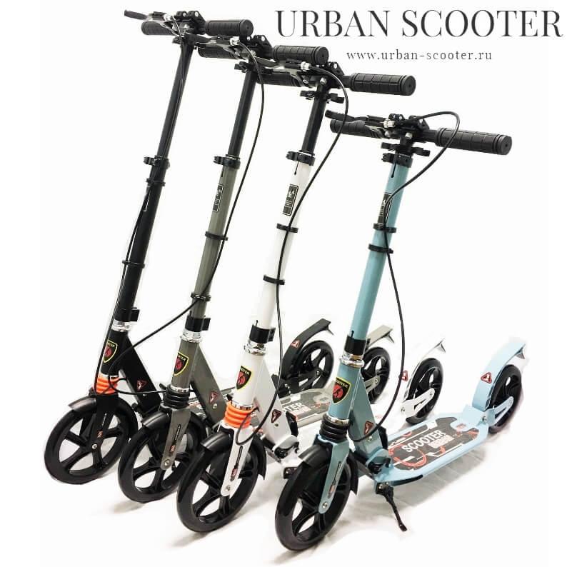 Городской самокат Urban Scooter SR2-018, ручной тормоз, 2 амортизатора, большие колёса 200 мм