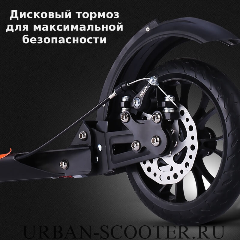 Городской самокат с дисковым тормозом Urban Scooter SR2-020 Чёрный - 10