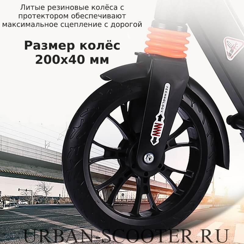 Городской самокат с дисковым тормозом Urban Scooter SR2-020 Чёрный - 11