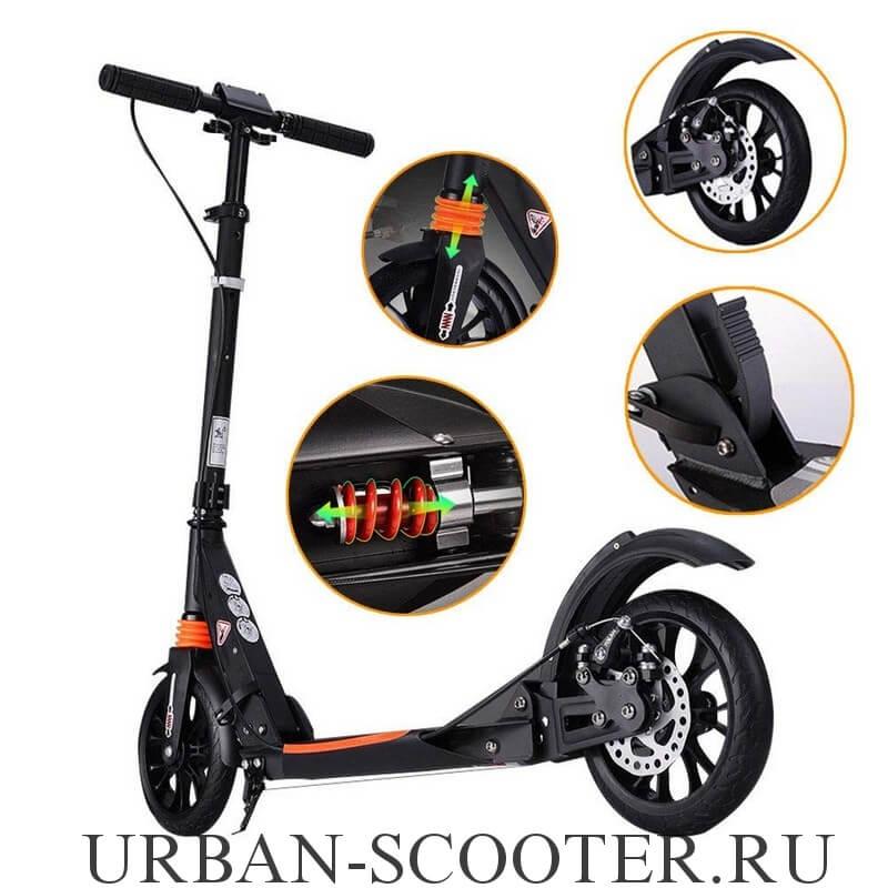 Городской самокат с дисковым тормозом Urban Scooter SR2-020 Чёрный - 2