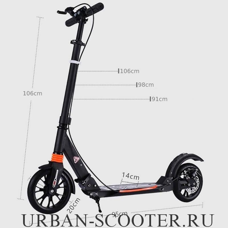 Городской самокат с дисковым тормозом Urban Scooter SR2-020 Чёрный - 3