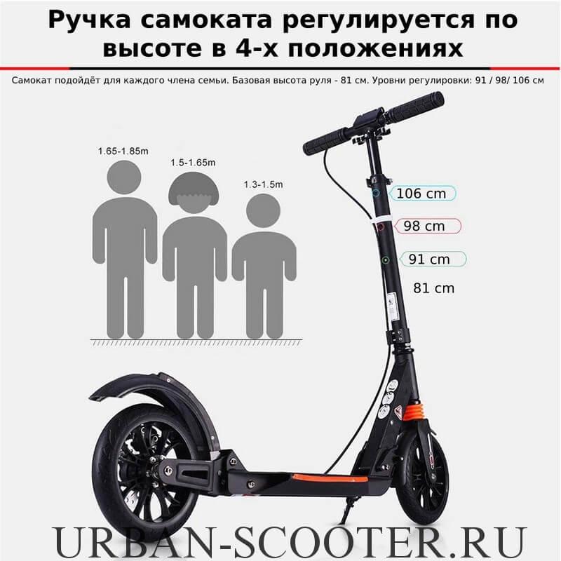 Городской самокат с дисковым тормозом Urban Scooter SR2-020 Чёрный - 6