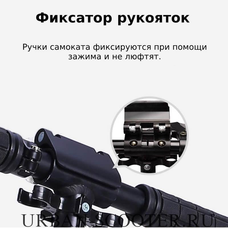 Городской самокат с дисковым тормозом Urban Scooter SR2-020 Чёрный - 7