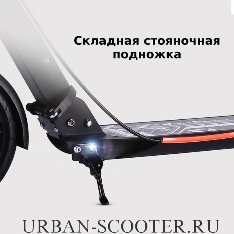 Городской самокат с дисковым тормозом Urban Scooter SR2-020 Чёрный - 8
