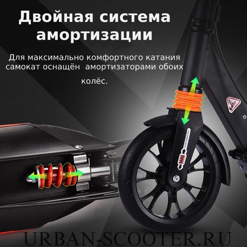 Городской самокат с дисковым тормозом Urban Scooter SR2-020 Чёрный - 9